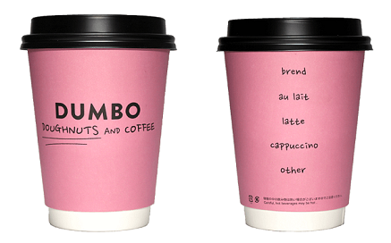 dumbo-doughnuts-and-coffee_detail.png