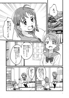 chikasensei_001.jpg