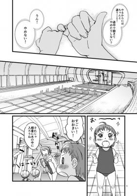 hoshino_005.jpg