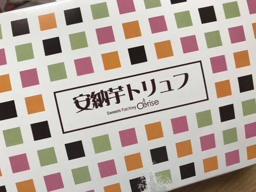 fc2blog_2017051321135893e.jpg