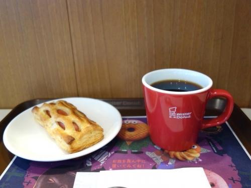 フランクパイ&ブレンドコーヒー
