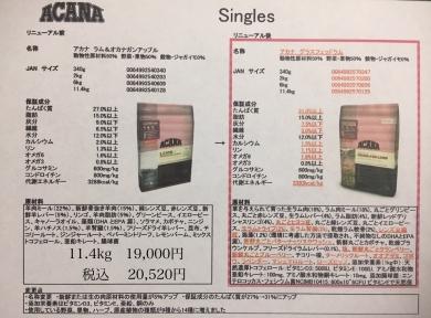 IMG_9208_201707260827407c8.jpg