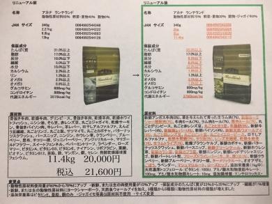 IMG_9211_201707260827363ef.jpg