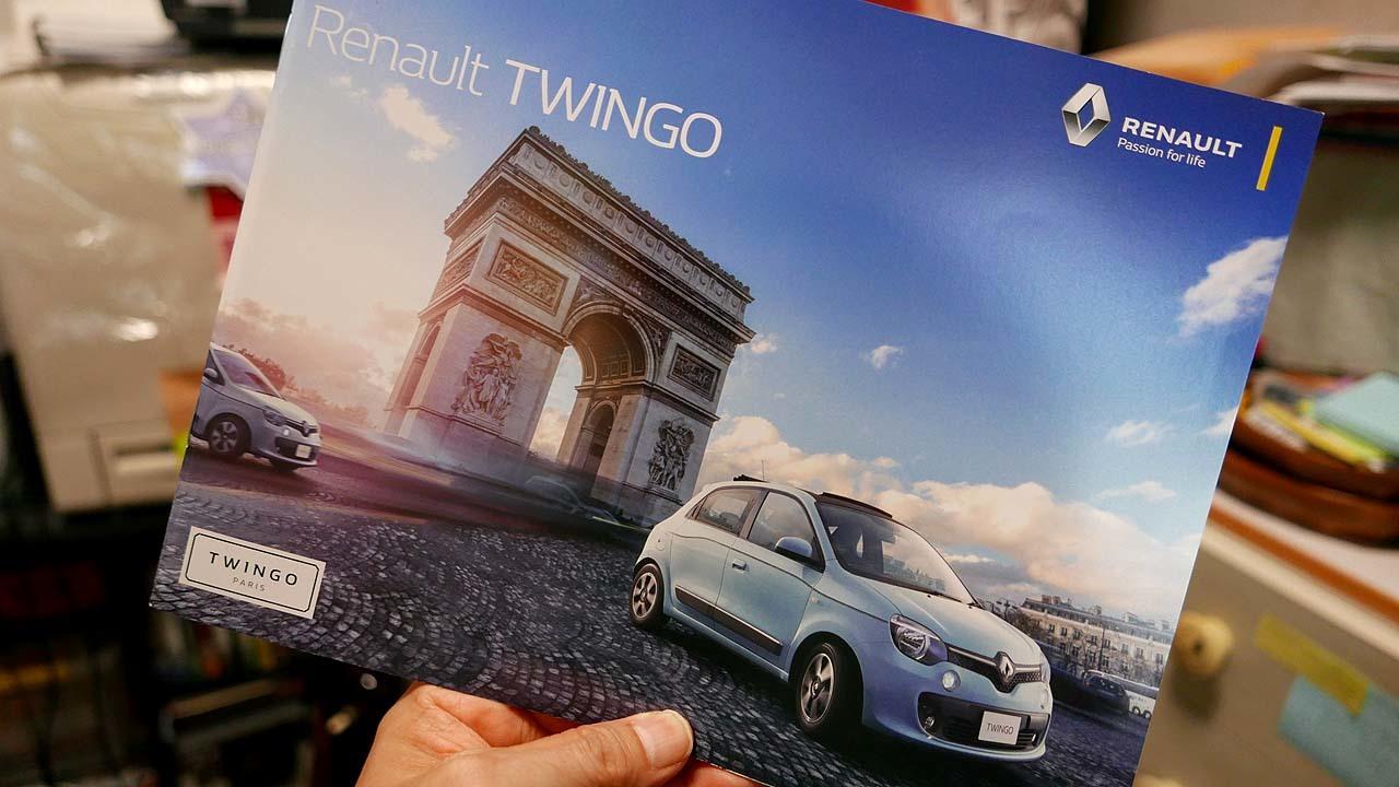 R-Twingo.jpg