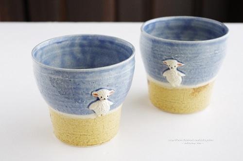 s-羊 フリーカップ