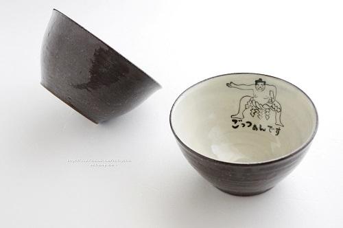 s-力士茶碗