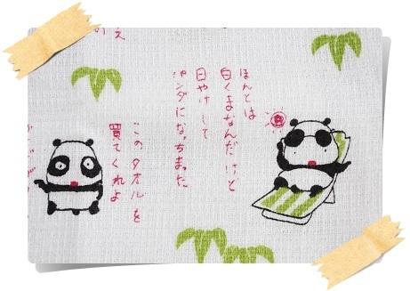 s-手ぬぐいたおる パンダ-3