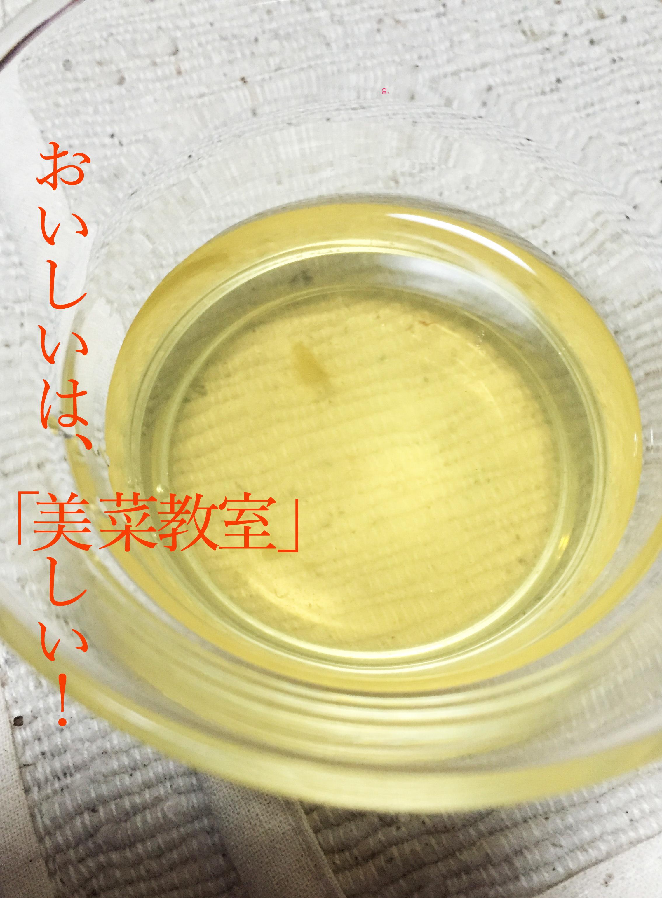 IMG_8631文字スープ