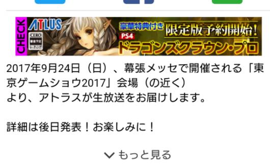 Xc32nVQ.jpg