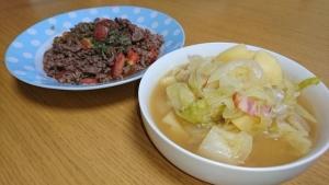 牛肉トマトと野菜スープ