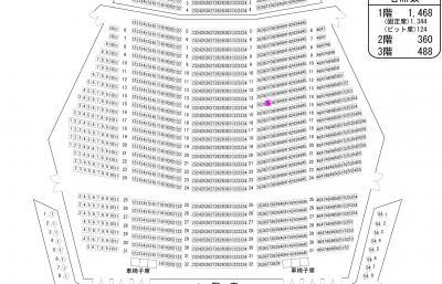 seat_convert_20170716231646.jpg