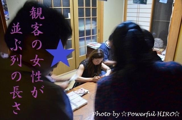 あかりのこみち コンサート (12)