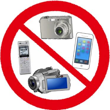 写真動画撮影&録音禁止