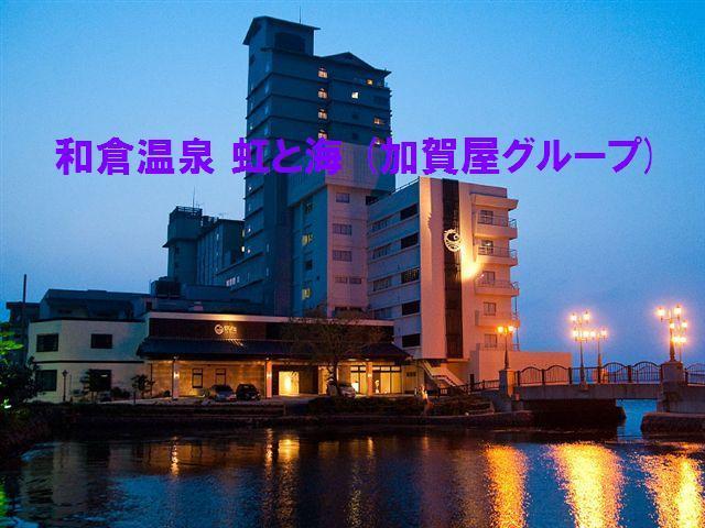 虹と海 (1)