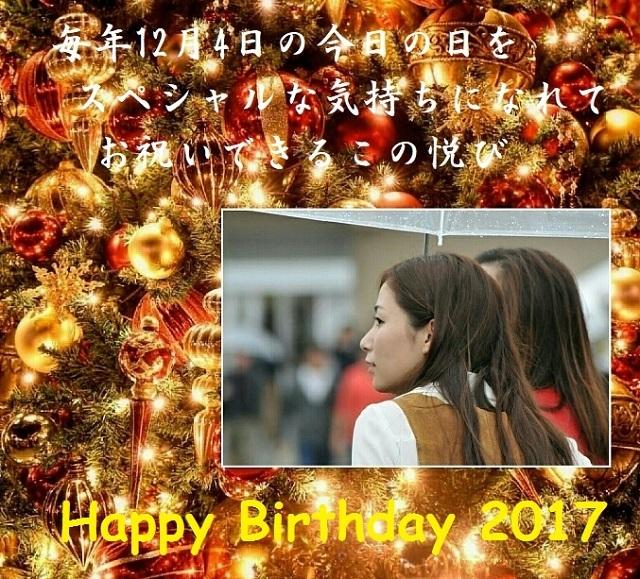Happy Birthday 2017