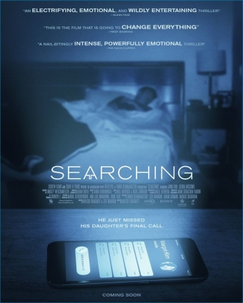 searching_ver4[1]