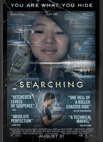 searching_poster_goldposter_com_11[1]