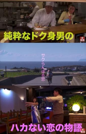サクらんぼの恋0002