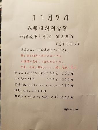 20181107_192333.jpg