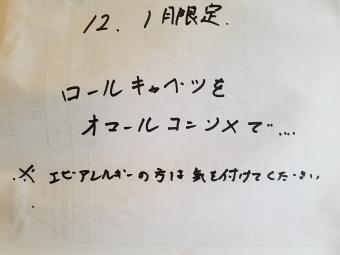 20181205_110341.jpg