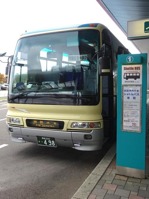 46連絡バス