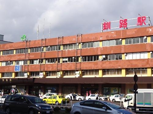 47釧路駅
