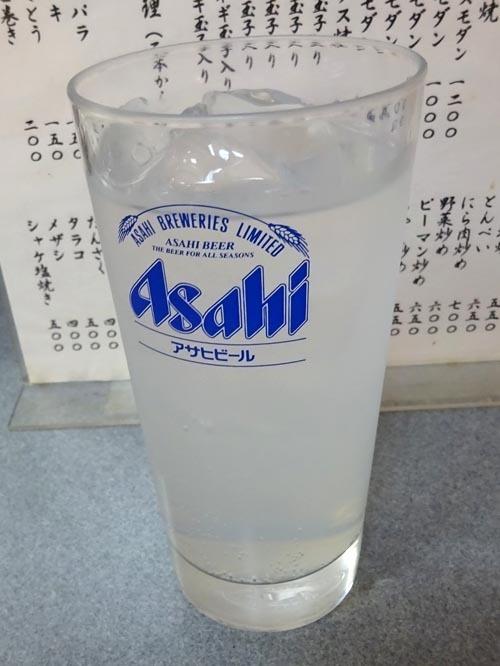 29レモン