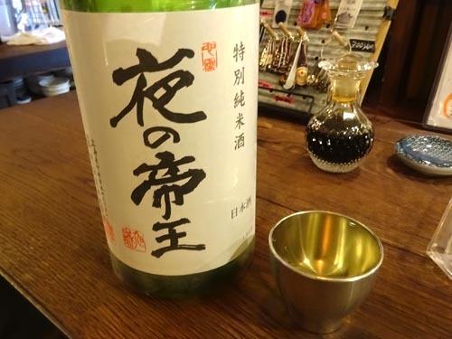 10純米吟醸酒夜の帝王