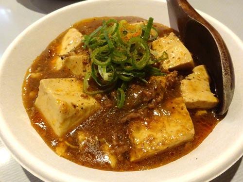 08麻婆豆腐