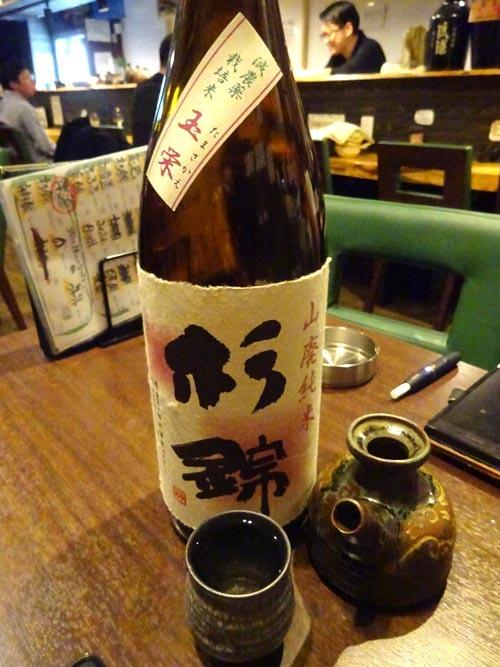 41杉錦山廃純米