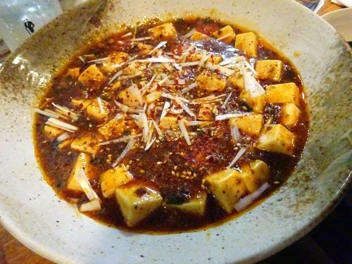 59麻婆豆腐