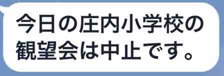 fc2blog_201811281729566f1.jpg