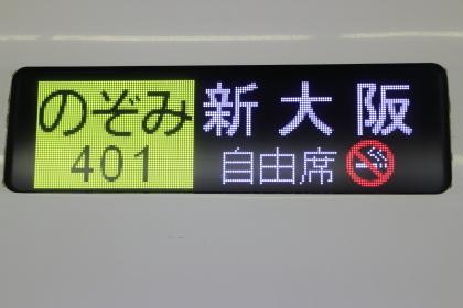 100 (7)