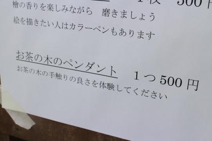 00 (10)