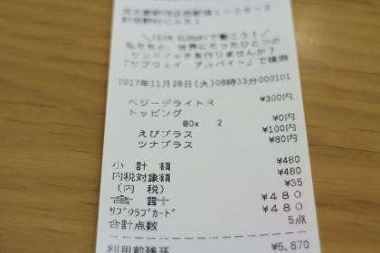10 (4)