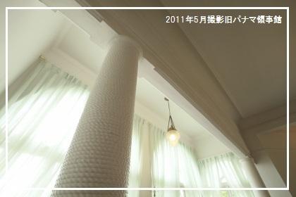 IMG_1073c.jpg