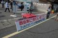 西会津にぎわい祭り 20170924 05