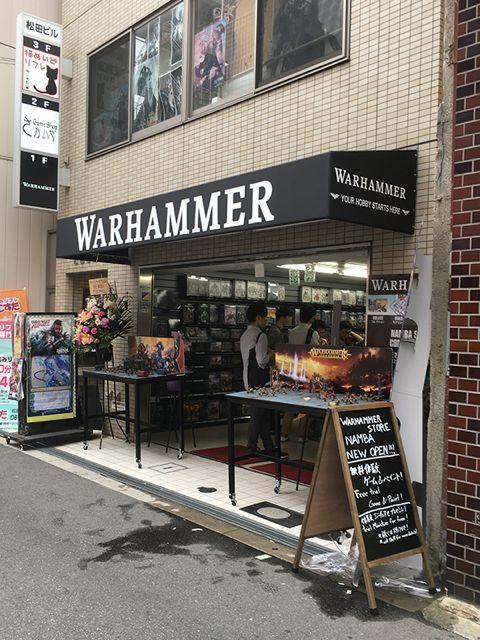 warhammer store namba
