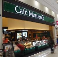 カフェ モロゾフ イオンレイクタウンkaze店