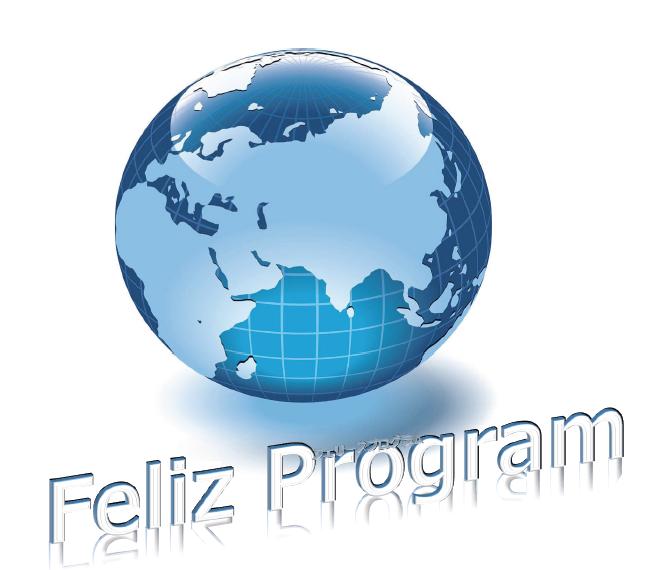 フェリースプログラム