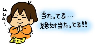 100223_1.jpg