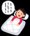 sleep_negoto[1]