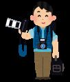 job_cameraman[1]