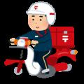 yuubin_haitatsu_bike_man[1]