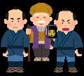 monogatari_inrou_mitokoumon[1]