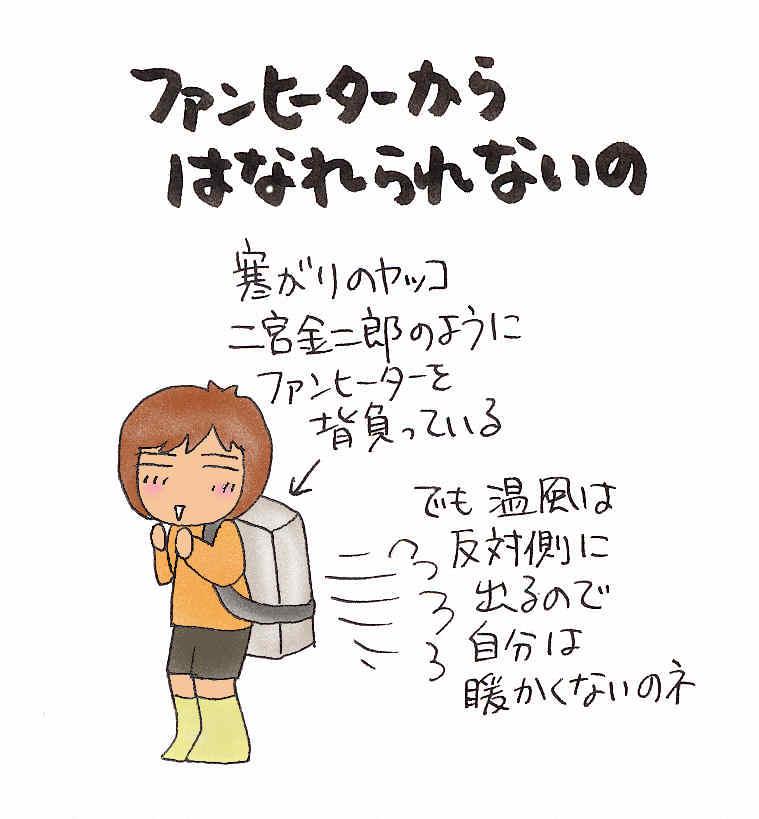 photo_85.jpg
