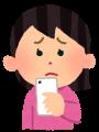 smartphone_woman_komari.png