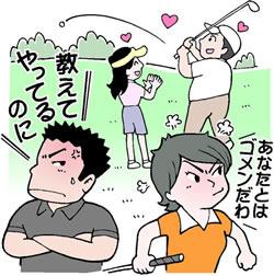 yomiur5.jpg