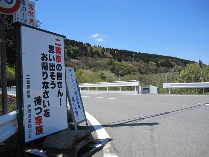 2010_04_25_009.jpg