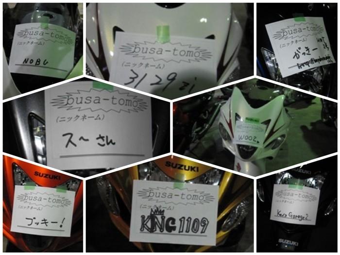 2010_05_15_006.jpeg